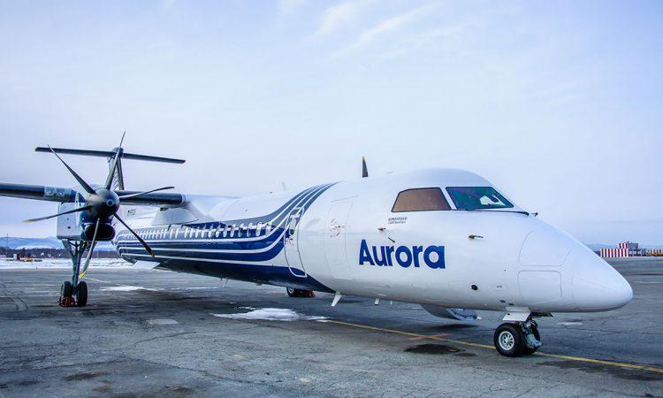 Горячая линия авиакомпании Аврора