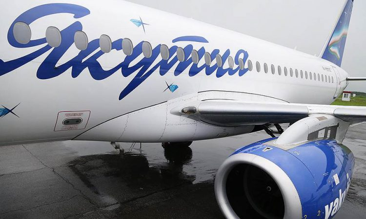 Горячая линия авиакомпании Якутия