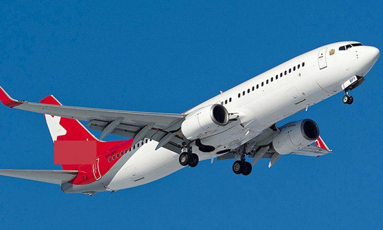 Горячая линия авиакомпании Северный Ветер