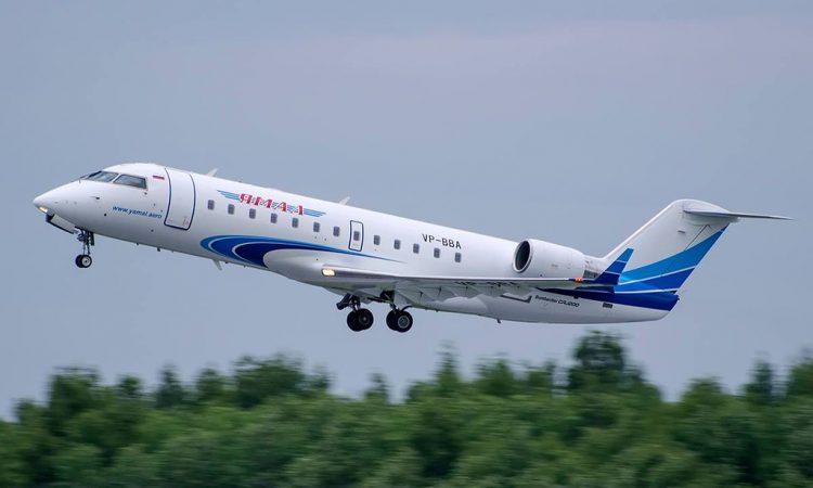Горячая линия авиакомпании Ямал