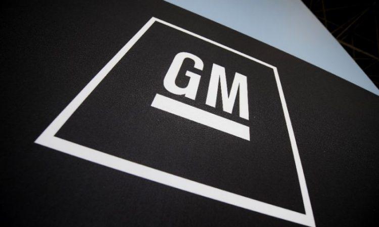 Горячая линия General Motors