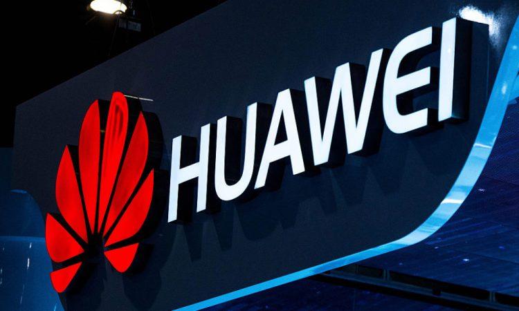 Горячая линия Huawei