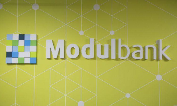 Горячая линия Модульбанка