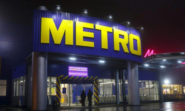 Горячая линия Metro