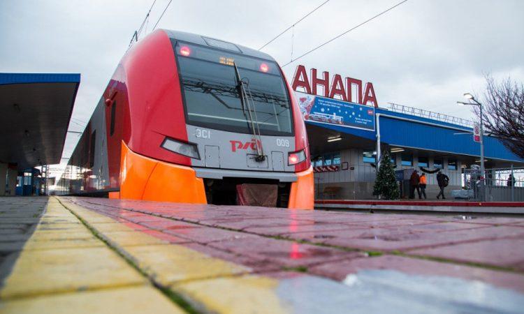 Горячая линия ЖД вокзала Анапы