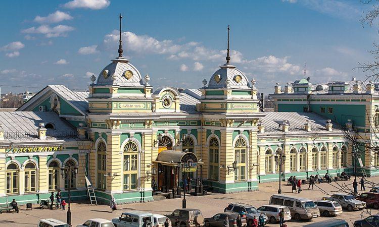 Горячая линия ЖД вокзала Иркутска