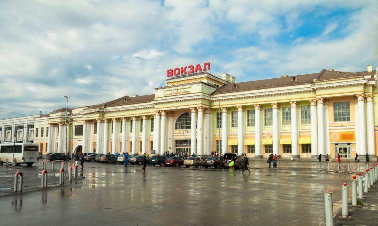 Горячая линия ЖД вокзала Екатеринбург-Пассажирский