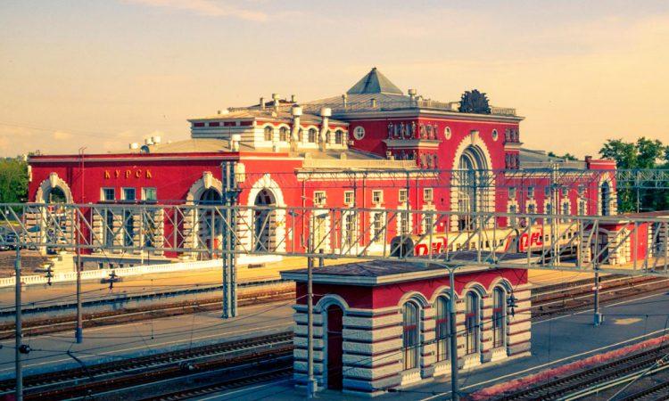Горячая линия ЖД вокзала Курска