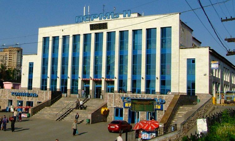 Горячая линия ЖД вокзала Пермь 2