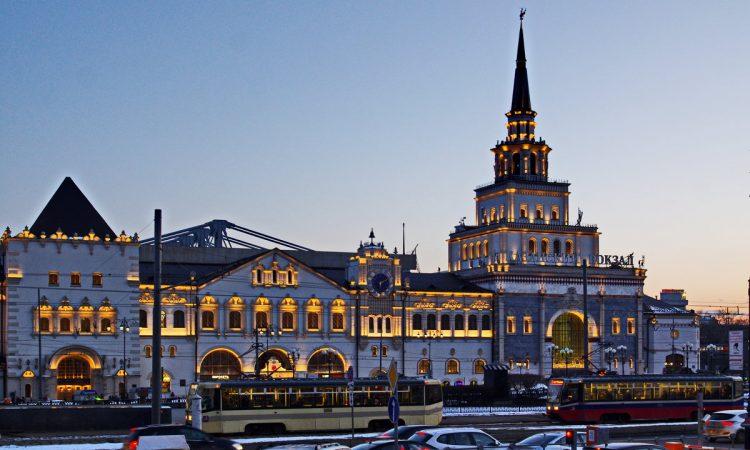 Горячая линия Казанского вокзала