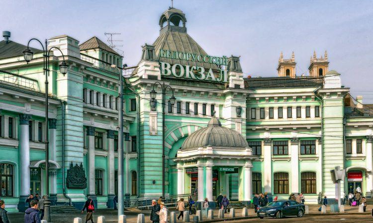 Горячая линия Белорусского вокзала
